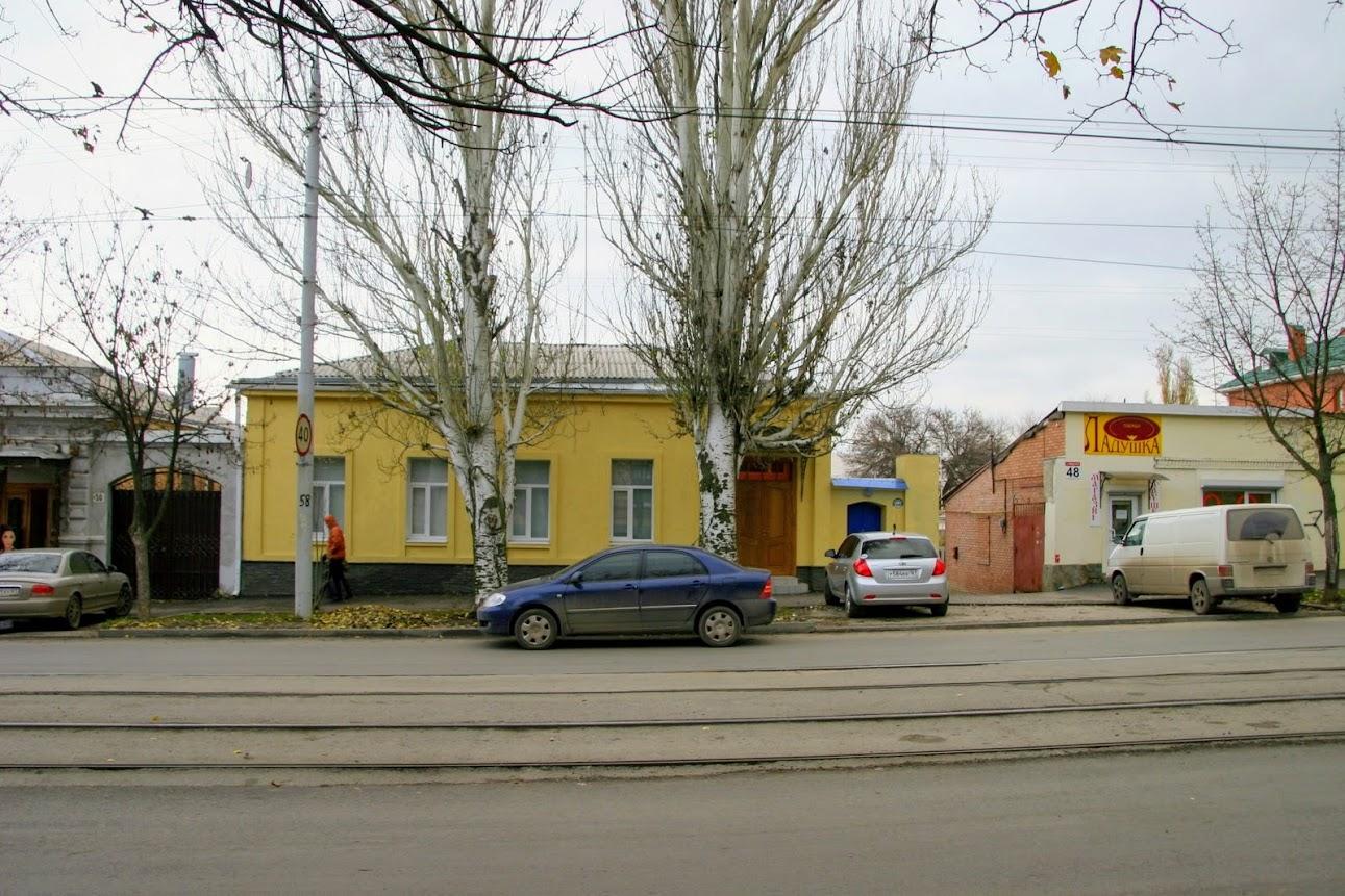https://sites.google.com/site/istoriceskijtaganrog/frunze-ulica/dom-48