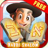 Rabbi Shalom 2  The Aleph Beth