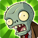 Plants vs. Zombies FREE - Androidアプリ