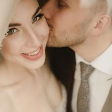 Wedding photographer Arina Miloserdova (MiloserdovaArin). Photo of 21.10.2017