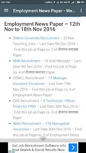 Sarkari Naukri, Jobs, Results- screenshot thumbnail
