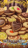 手作りクッキーと物体X