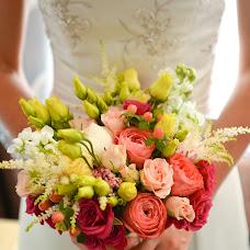 Wedding photographer Evgeniy Petrov (NikonFX). Photo of 22.09.2015