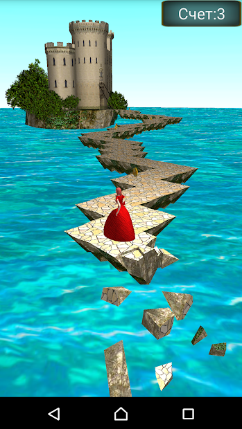 Princess Run to Temple screenshot 10