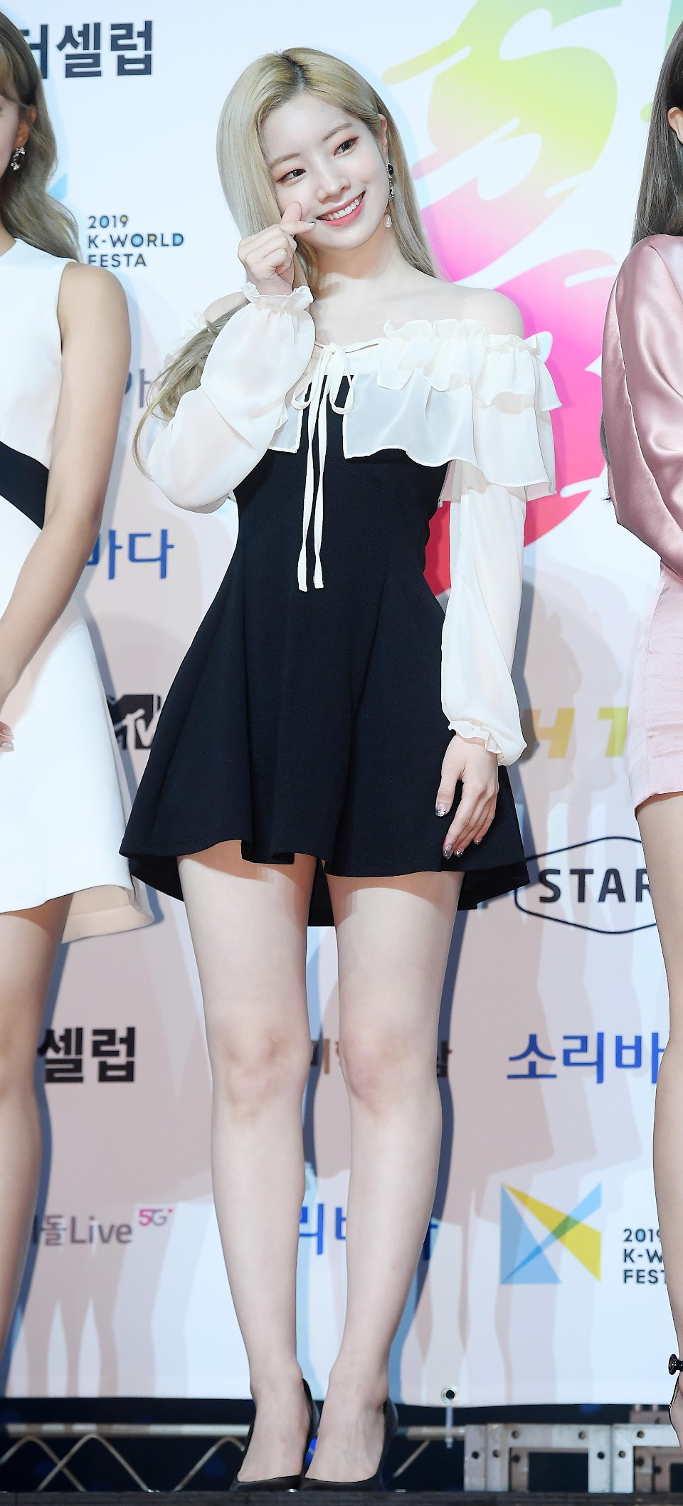 dahyun carpet 13