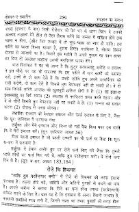 तोहफ़ा ए ख़्वातीन Tohfa e khawateen Hindi - náhled