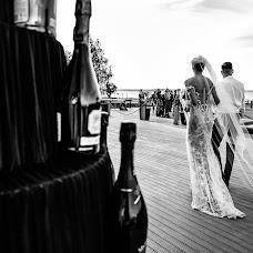 Wedding photographer Pavel Erofeev (erofeev). Photo of 30.10.2017