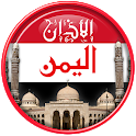 Azan Yemen: Prayer times Yemen icon
