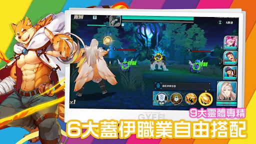GYEE-u84cbu4f0au50b3u8aaa 1.9.1 screenshots 4