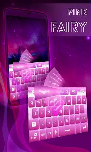 粉红色的童话GO输入法