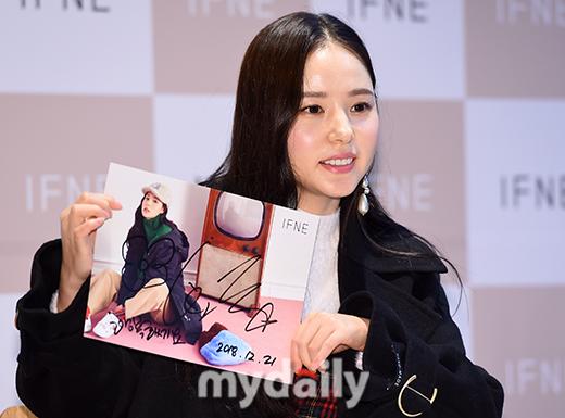 min hyo rin weight gain 6