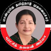 AIADMK Coimbatore Puranagar