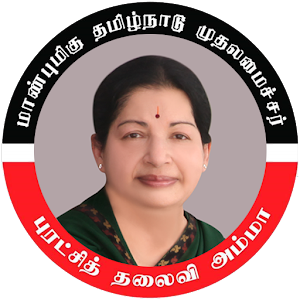 Aiadmk Coimbatore Puranagar This Is All About Our Tamil Nadu Honorable Chief Minister Selvi J Jayalalithaa Android News Magazines Apps Woman in black and purple saree dress making a peace sign using fingers, jayalalithaa chief minister all india anna dravida munnetra kazhagam tamil, jayalalitha, purple, violet, people png. aiadmk coimbatore puranagar this is