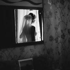Wedding photographer Katerina Baranova (MariaT). Photo of 24.02.2015