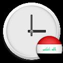 Iraq Clock & RSS Widget icon