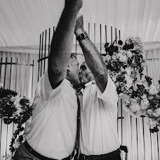 Nhiếp ảnh gia ảnh cưới Aleksandr Sychev (alexandersychev). Ảnh của 19.07.2019