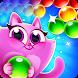 Cookie Cats Pop image