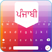 Easy Punjabi Typing - English to Punjabi Keyboard