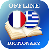 French-Greek Dictionary