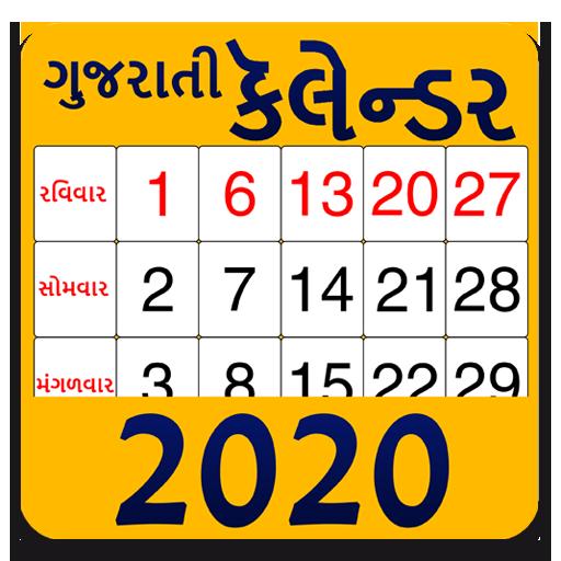 Kundli mérkőzés készítése gudzsaráti nyelven