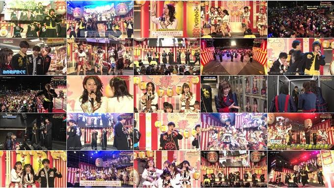 181118 (720p+1080i) ふるさとイッチー祭 SKE48×BOYS AND MEN Super Live