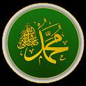 Sahih Bukhari (English) icon