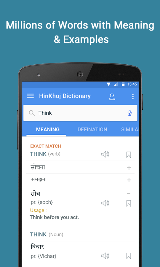Screenshots of English Hindi Dictionary for Android