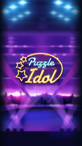 Puzzle Idol - Match 3 Star 1.0.4 screenshots 1