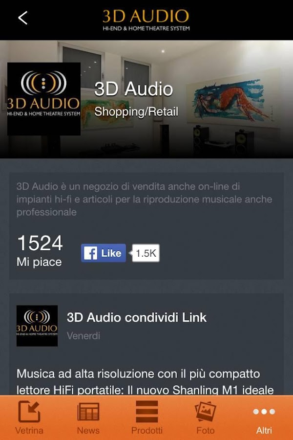 3D Audio- screenshot
