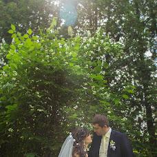 Wedding photographer Kseniya Kosogorova (KosogorovaKsenia). Photo of 19.09.2014