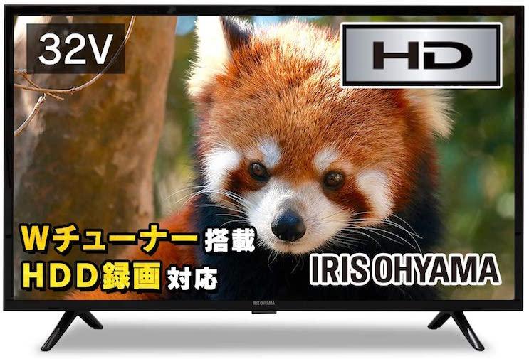 アイリスオーヤマ 32V型 液晶テレビ