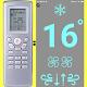 TADIRAN AC Remote No-Button NO-Settings. SWIPE/TAP APK