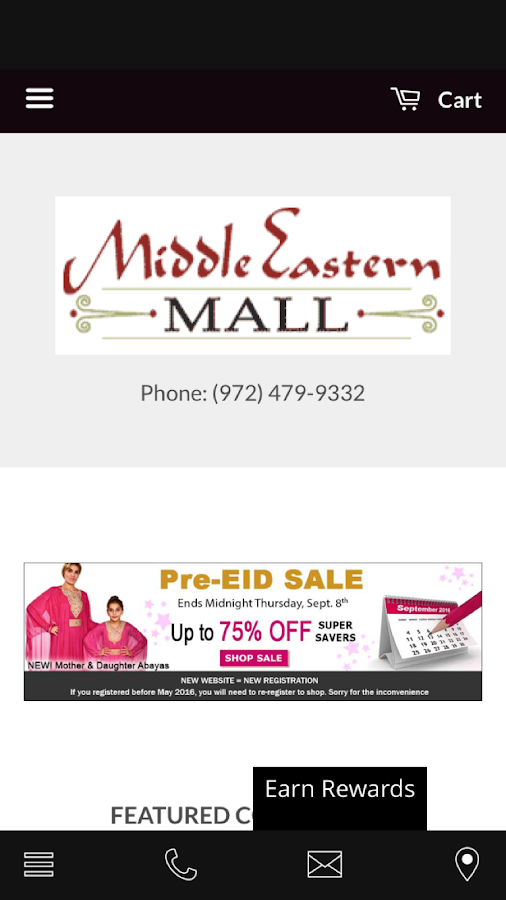 Middle Eastern Mall- screenshot