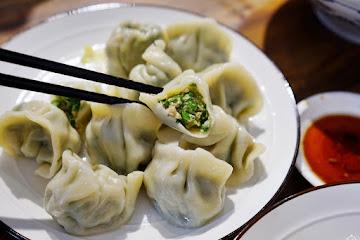 麵容餃好 竹南店