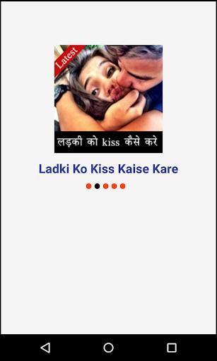 Download Ladki Ko Kiss Kaise Kare Google Play softwares