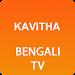 Kavitha Bengali TV icon