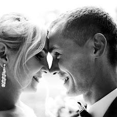 Wedding photographer Andrey Yavorivskiy (andriyyavor). Photo of 07.11.2016