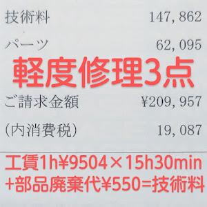 SL R230 のカスタム事例画像 さと横浜さんの2021年10月11日14:00の投稿