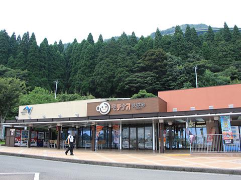 九州自動車道 えびのパーキングエリア