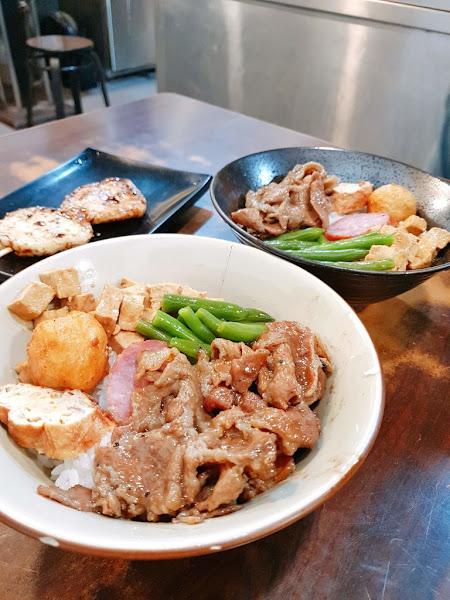 台北市政府 烤師傅烤肉飯:信義區永吉路30巷一家烤肉萬家香