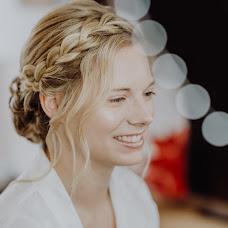 Nhiếp ảnh gia ảnh cưới Yuliya Milberger (weddingreport). Ảnh của 06.12.2018