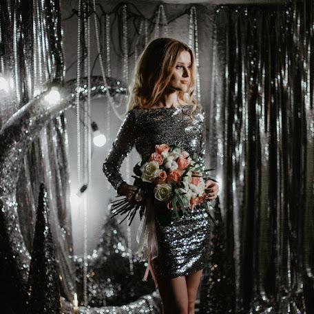 Wedding photographer Darina Sirotinskaya (Darina19). Photo of 04.01.2018