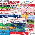 Iran News (اخبار ایران) icon