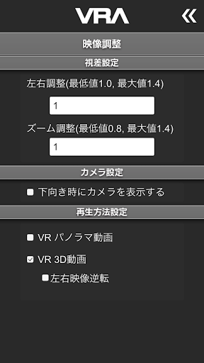 VRA Player 1.1 Windows u7528 3