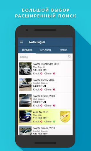 TMCARS screenshot