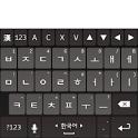 도돌 키보드 테마(PlainDark2) icon