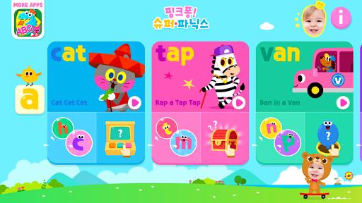 玩免費教育APP|下載핑크퐁! 슈퍼 파닉스 app不用錢|硬是要APP