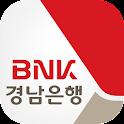 경남은행 스마트뱅킹 icon