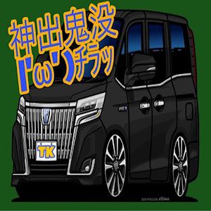 エスクァイア ZWR80G のカスタム事例画像 ☆TK☆/E.C.O.Jさんの2020年05月09日12:15の投稿