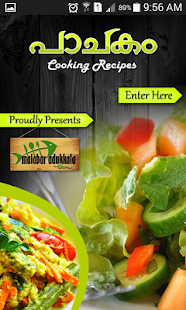 Kerala food recipes malayalam english android apps on google play kerala food recipes malayalam english screenshot thumbnail forumfinder Image collections